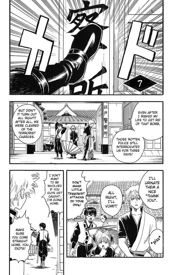 Gintama Chapter, 7 image 004