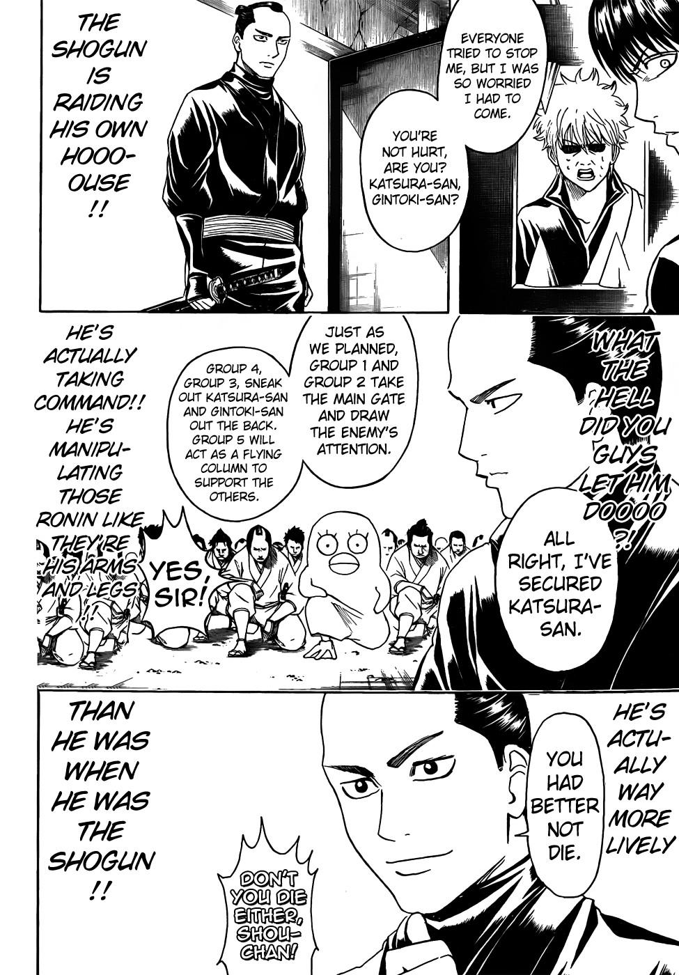 Gintama Chapter, 415 image 008