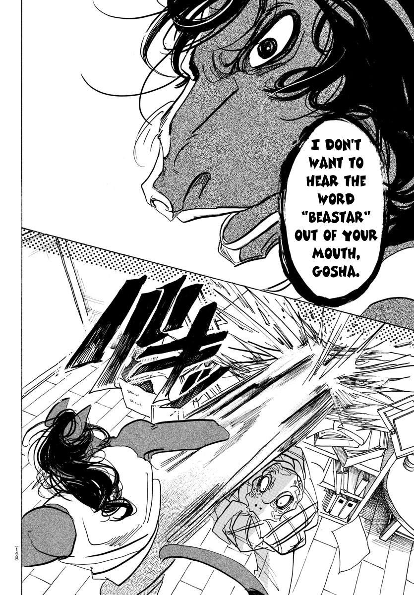Beastars Manga, Chapter 112 image 010