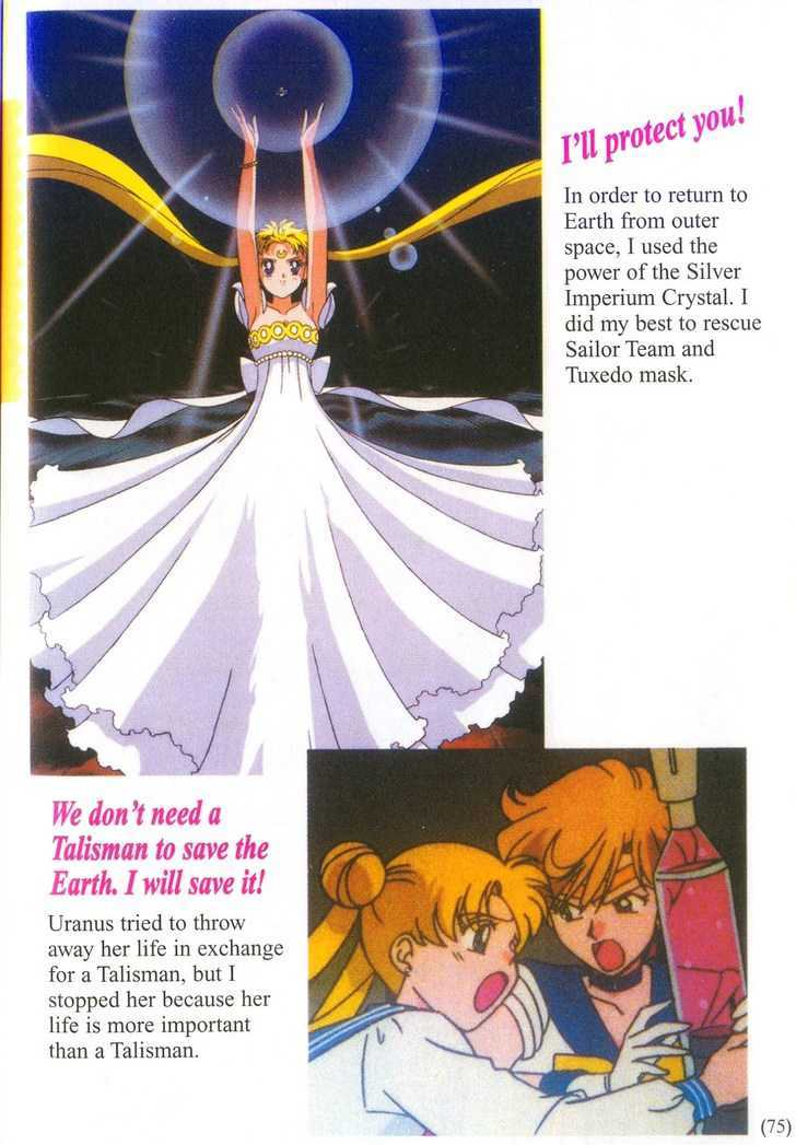Sailor Moon, Cahpter 1.3 image 038