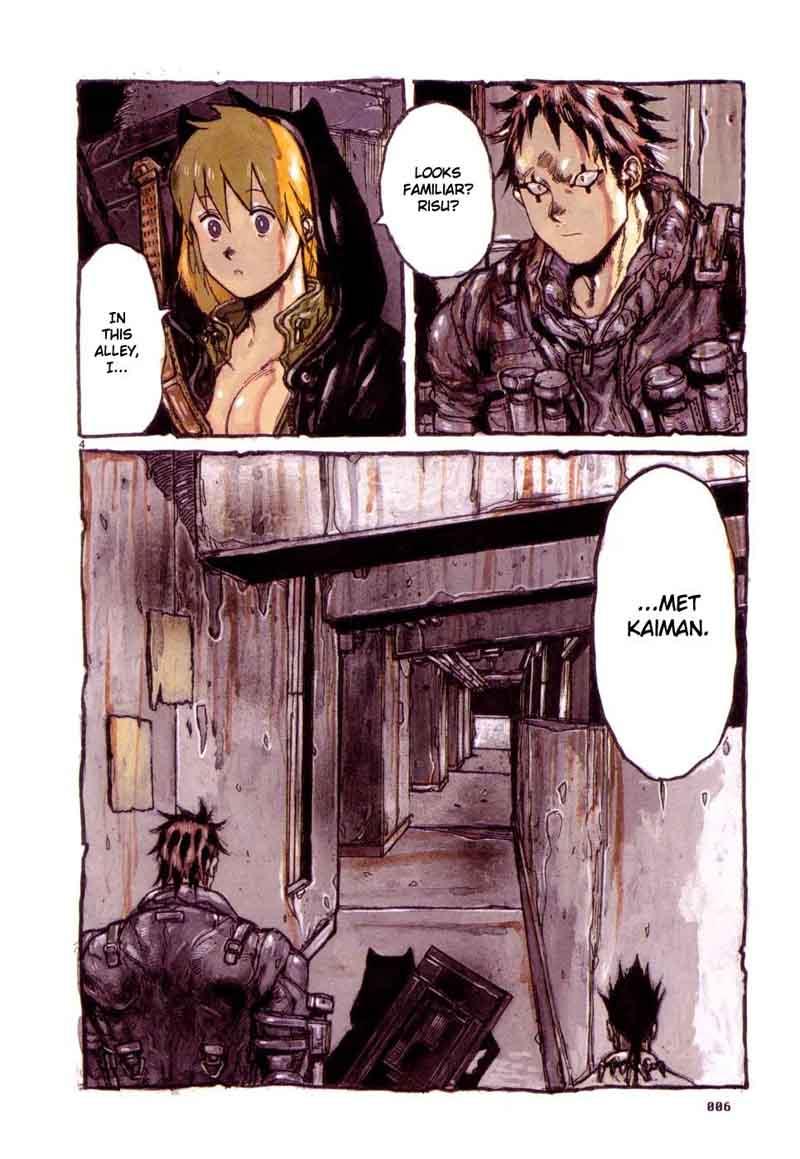 Dorohedoro, Chapter 94 image 015