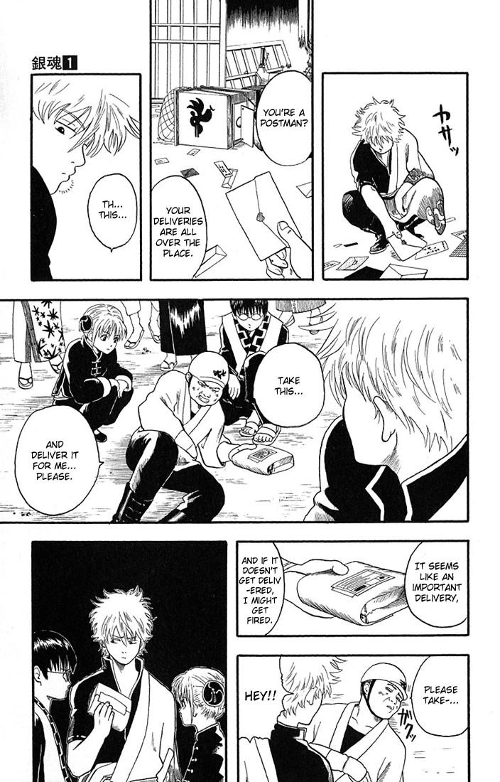 Gintama Chapter, 5 image 005