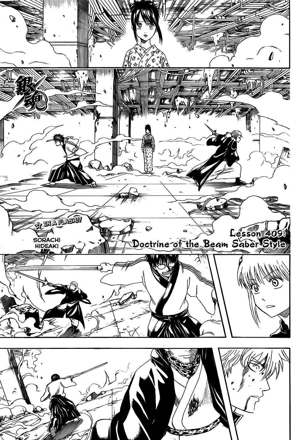 Gintama Chapter, 409 image 001