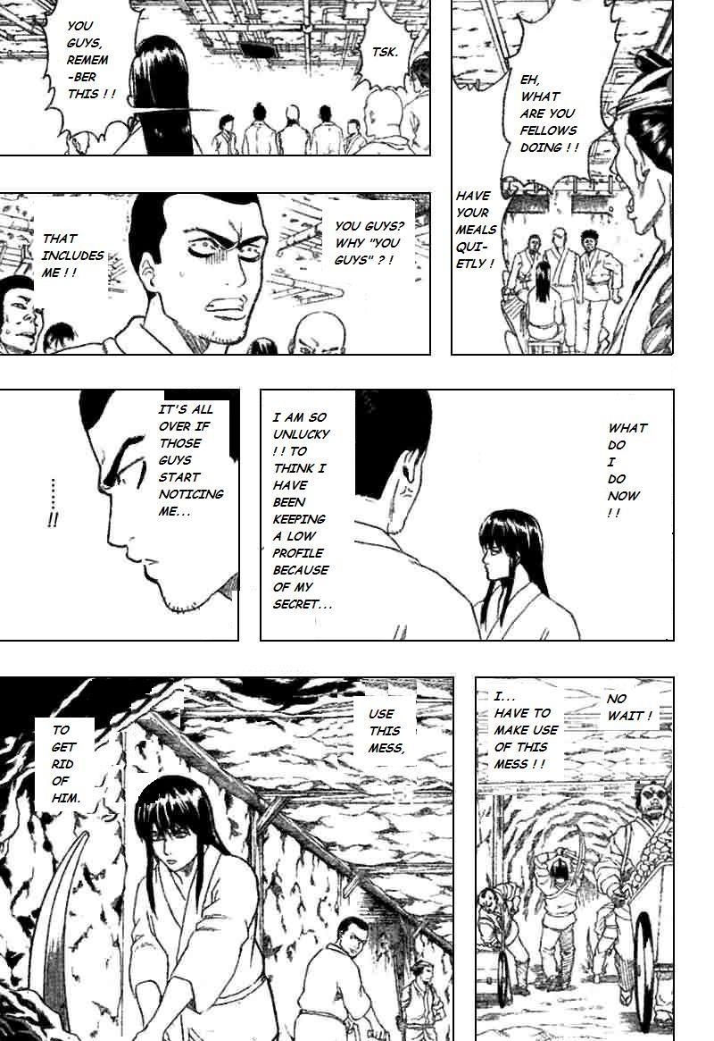 Gintama Chapter, 194 image 005