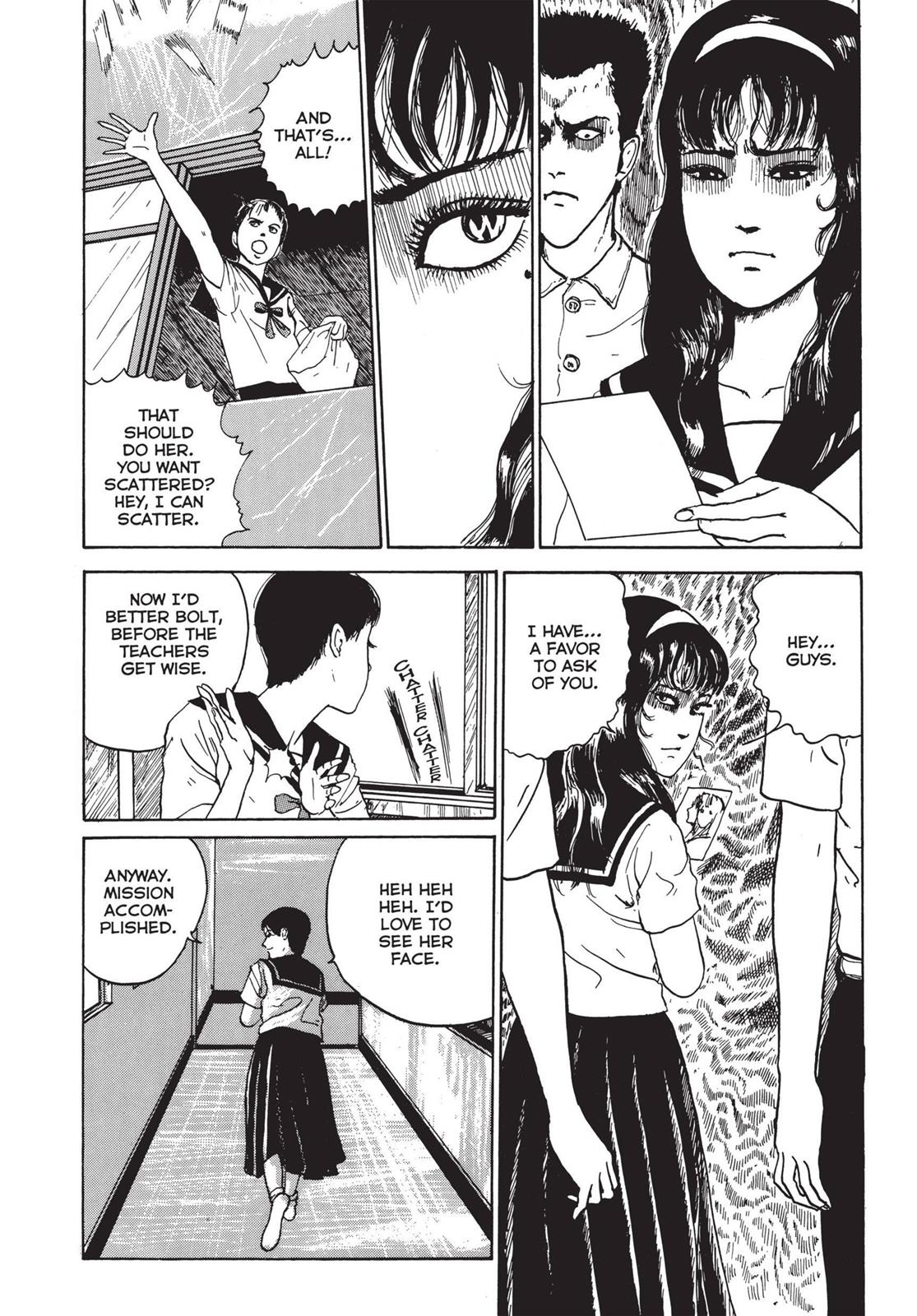 Tomie, Chapter 4 image 032