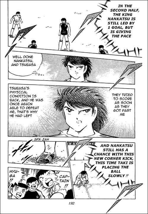 Captain Tsubasa, Chapter 79 image 027