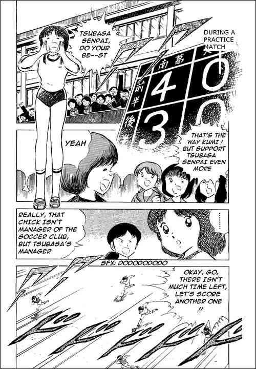 Captain Tsubasa, Chapter 52 image 028