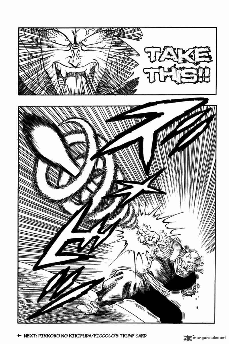 Dragon Ball, Chapter 201 image 014