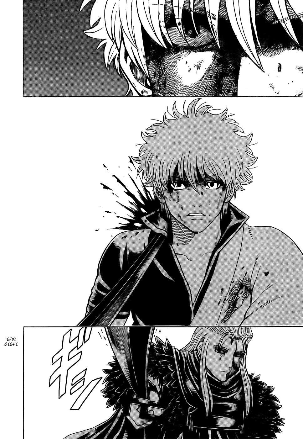 Gintama Chapter, 544 image 014