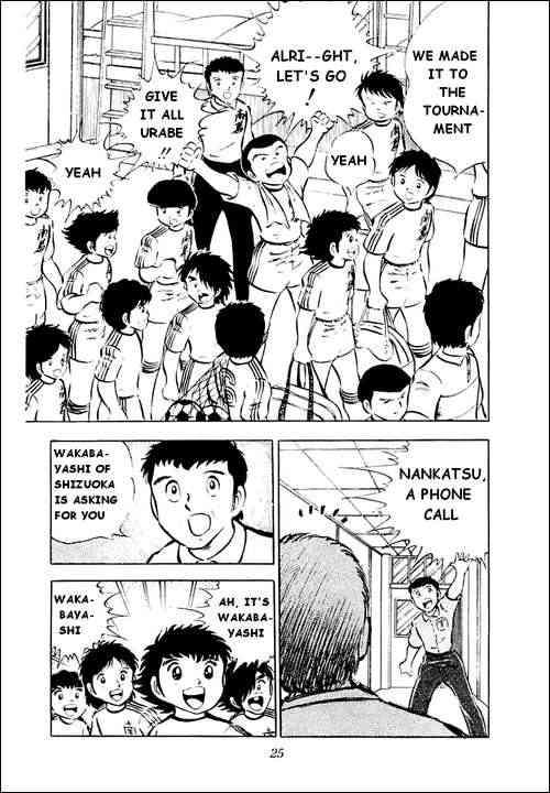 Captain Tsubasa, Chapter 26 image 018