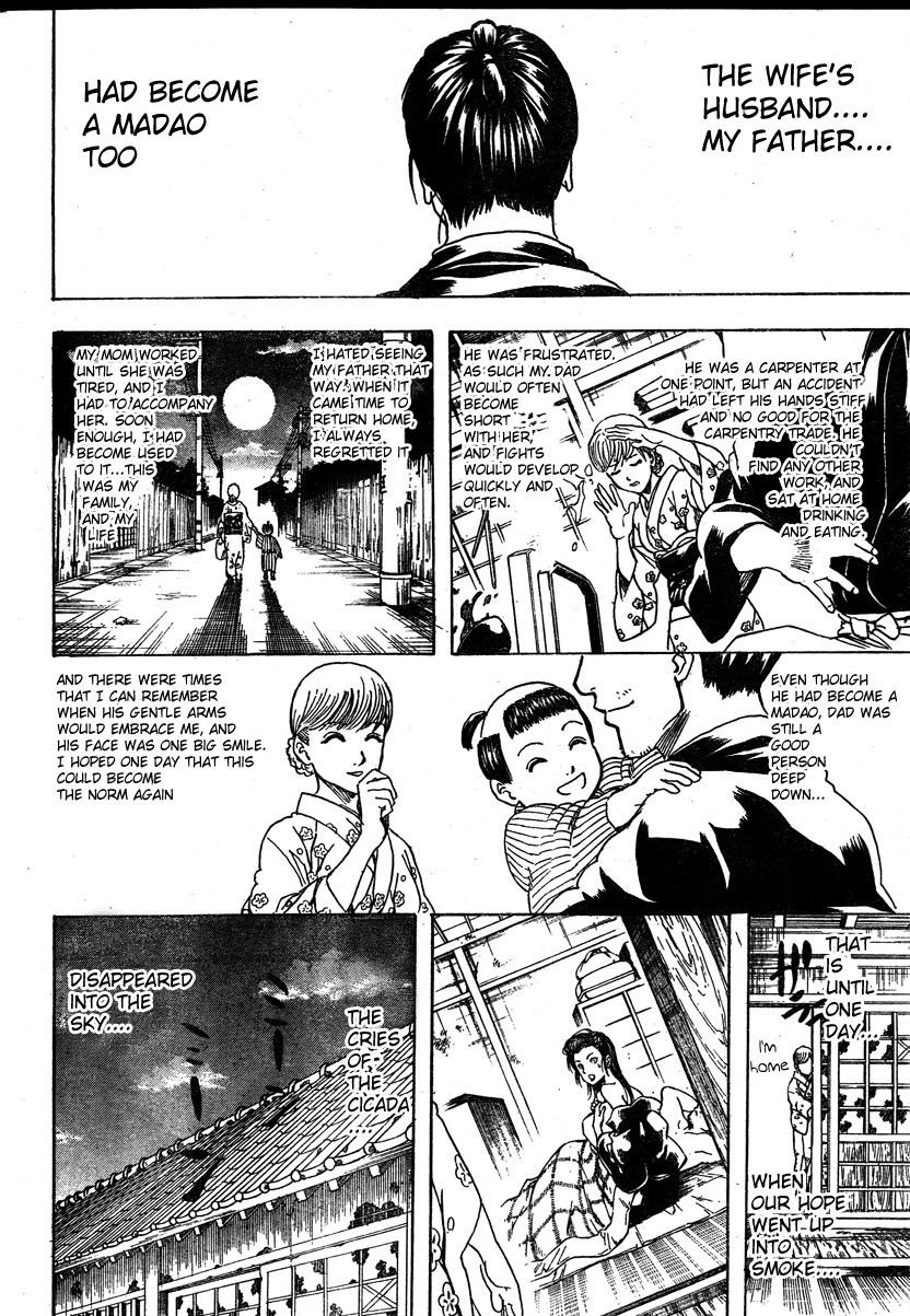 Gintama Chapter, 274 image 008