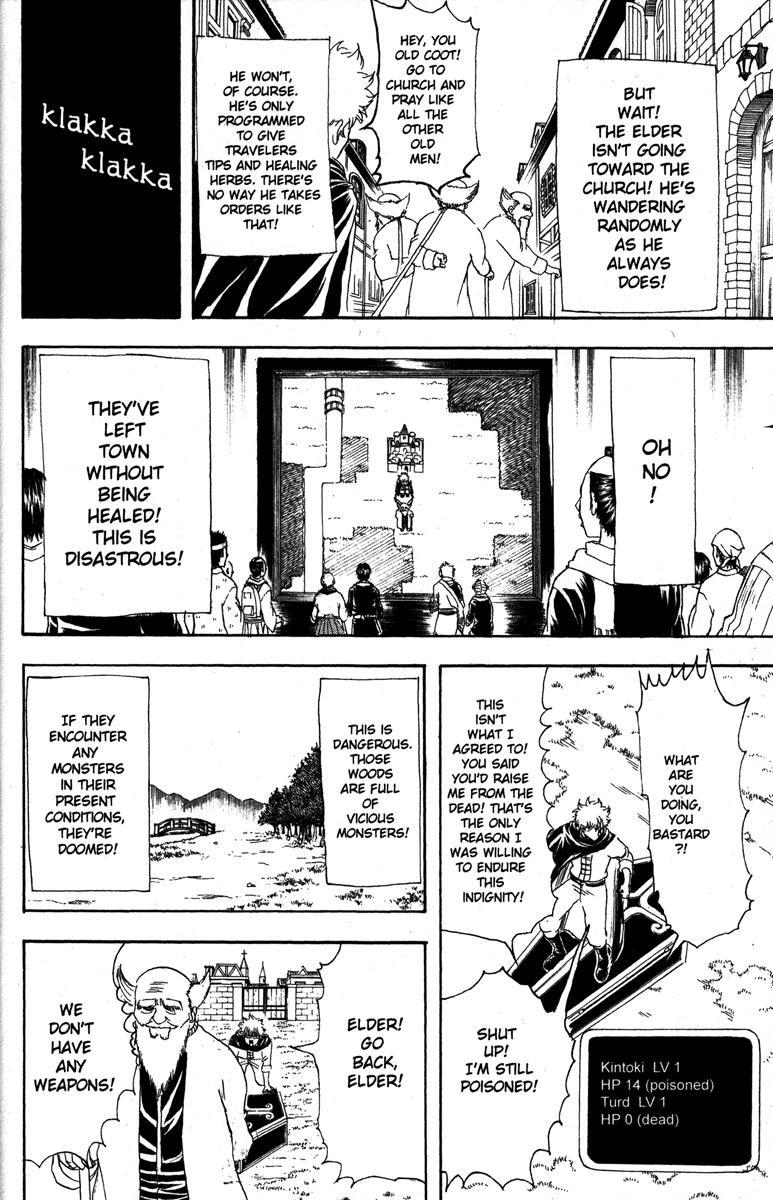 Gintama Chapter, 149 image 016