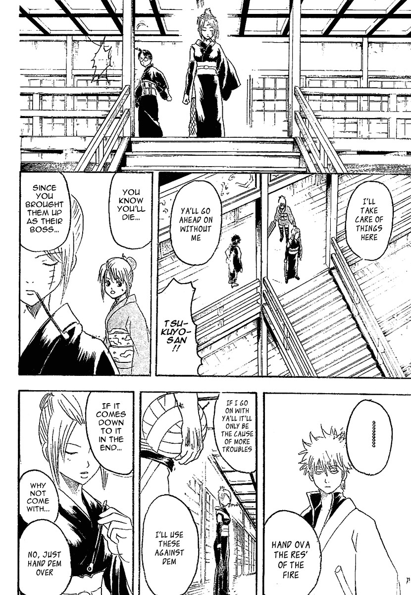 Gintama Chapter, 216 image 013
