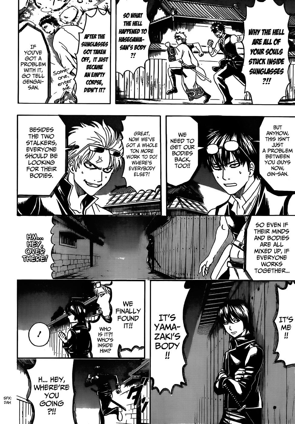 Gintama Chapter, 475 image 004
