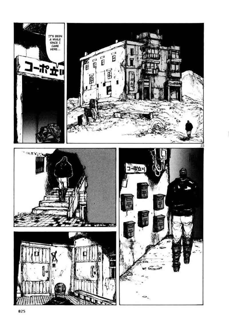 Dorohedoro, Chapter 74 image 030