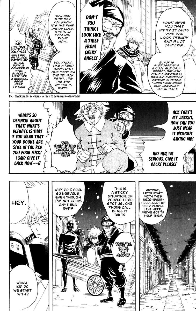 Gintama Chapter, 99 image 011