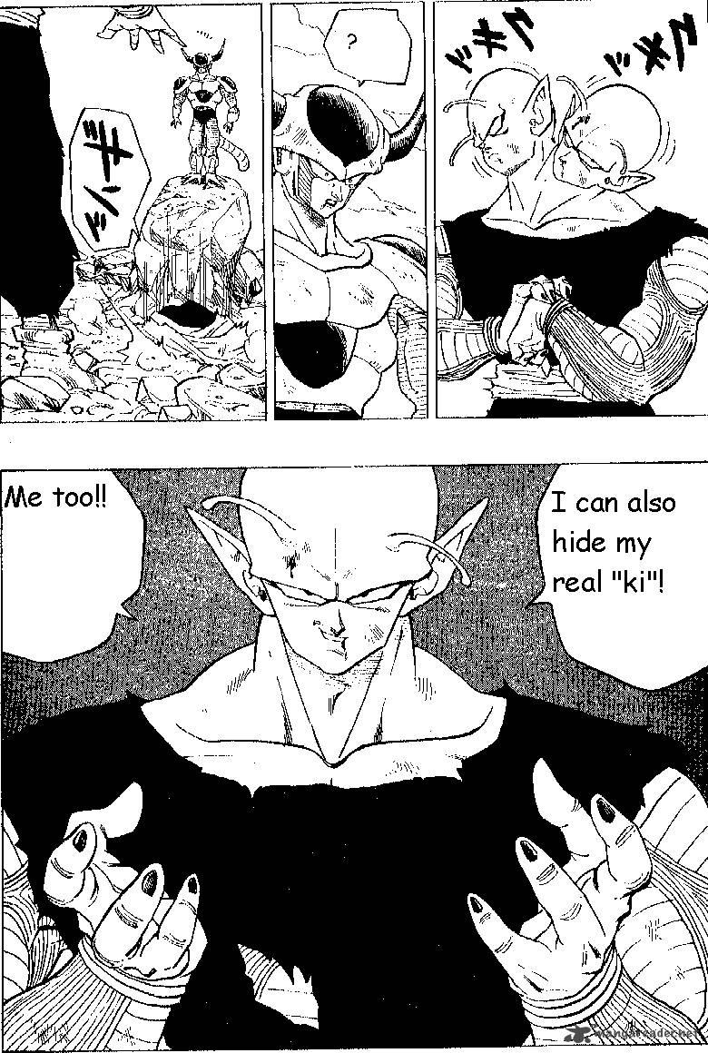 Dragon Ball, Chapter 301 image 009