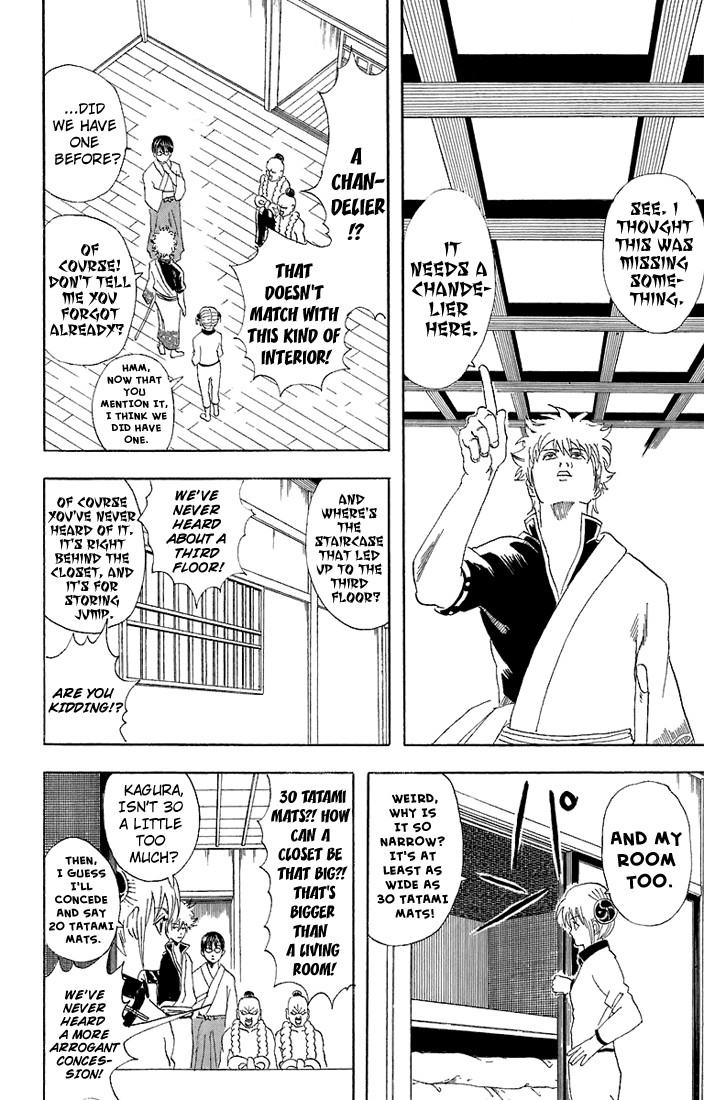 Gintama Chapter, 54 image 013