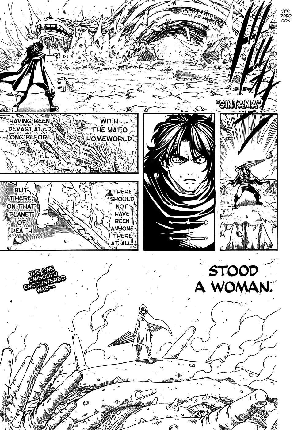 Gintama Chapter, 579 image 001