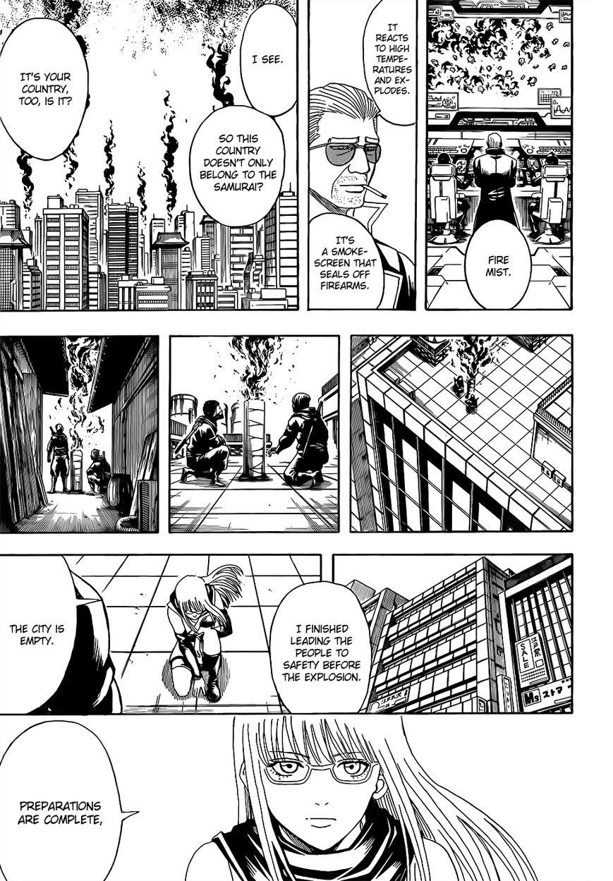 Gintama Chapter, 607 image 013