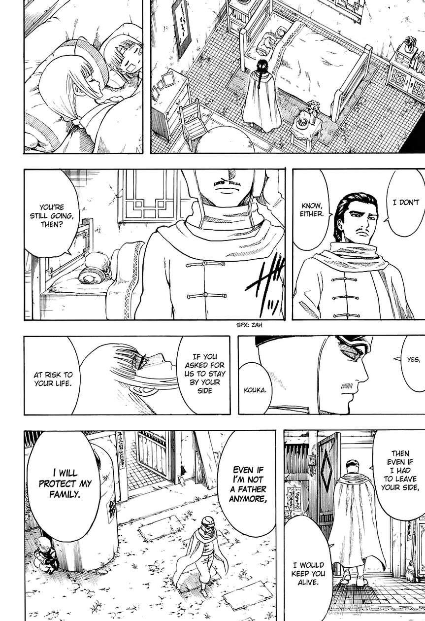 Gintama Chapter, 580 image 018