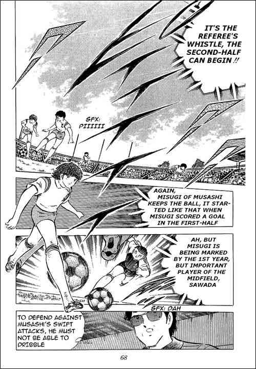Captain Tsubasa, Chapter 57 image 008