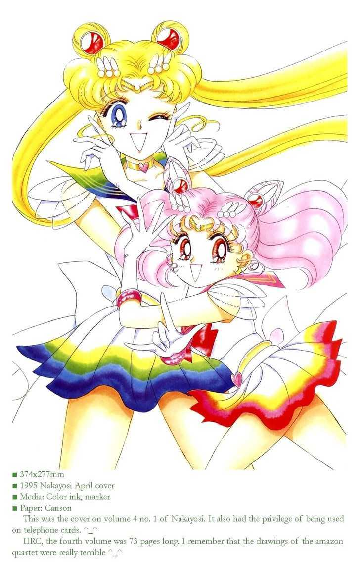 Sailor Moon, Cahpter 4 image 039