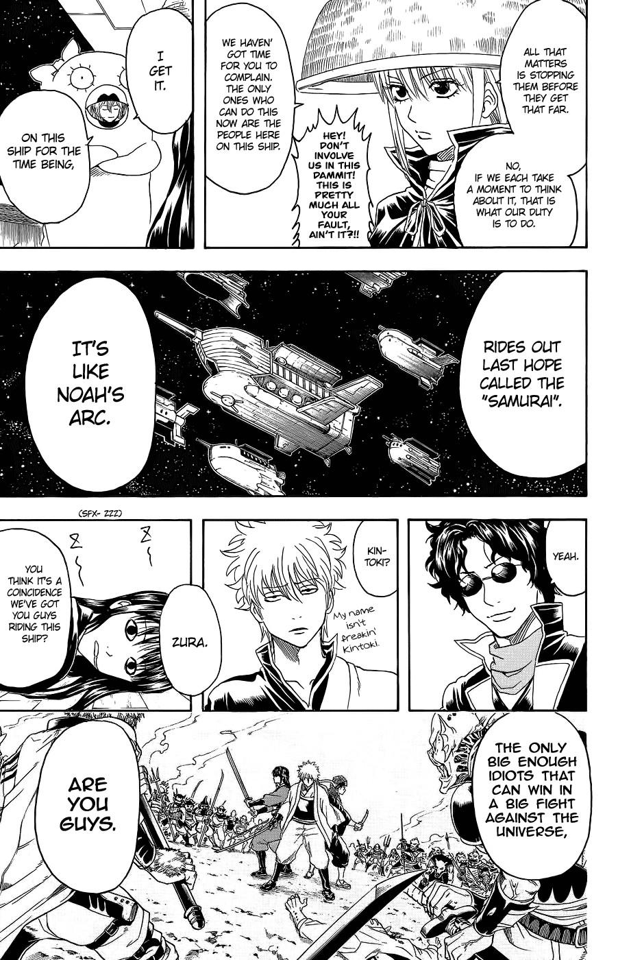 Gintama Chapter, 355 image 008