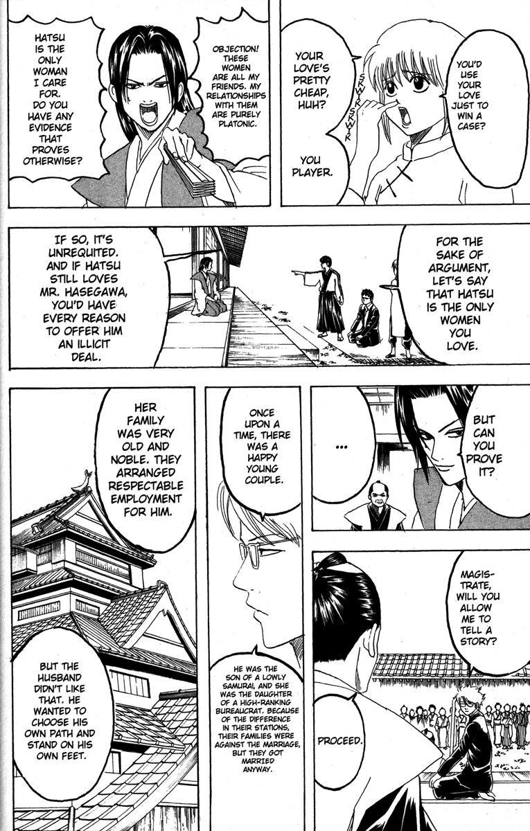 Gintama Chapter, 155 image 014