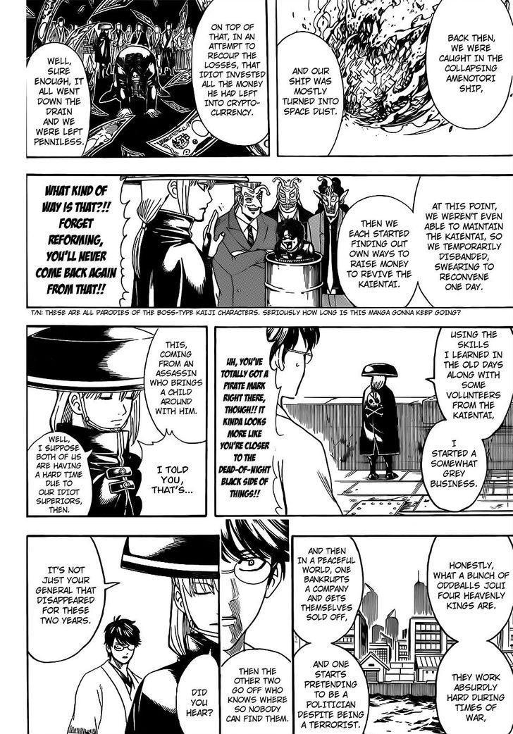 Gintama Chapter, 672 image 014
