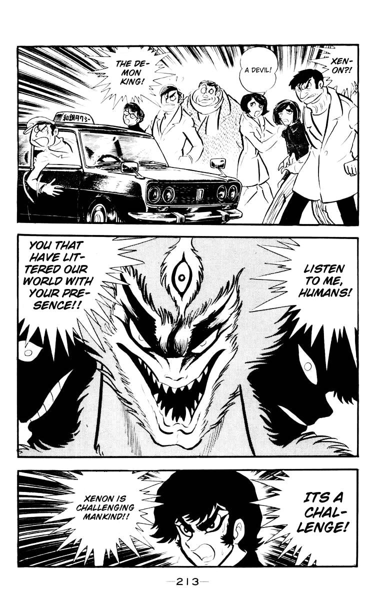 Devilman, Chapter 3 image 205