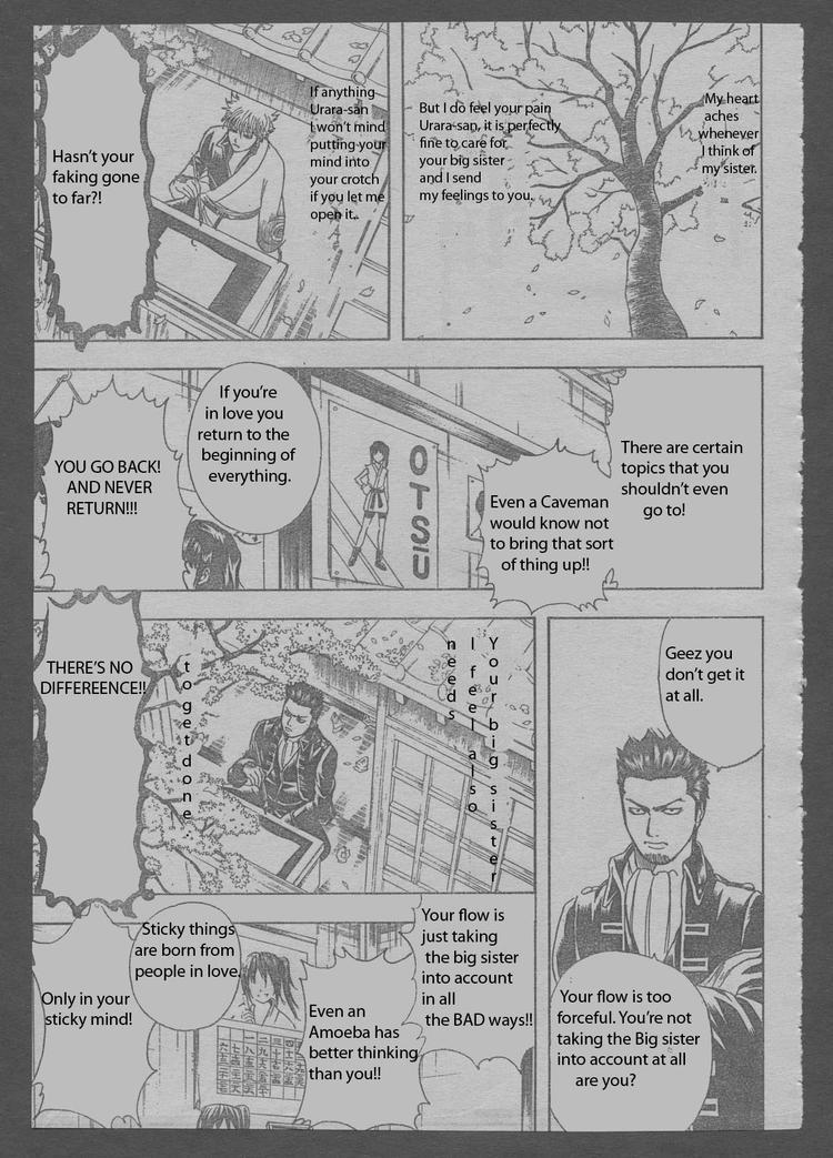 Gintama Chapter, 204 image 013