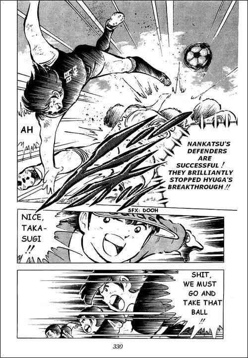 Captain Tsubasa, Chapter 44 image 042