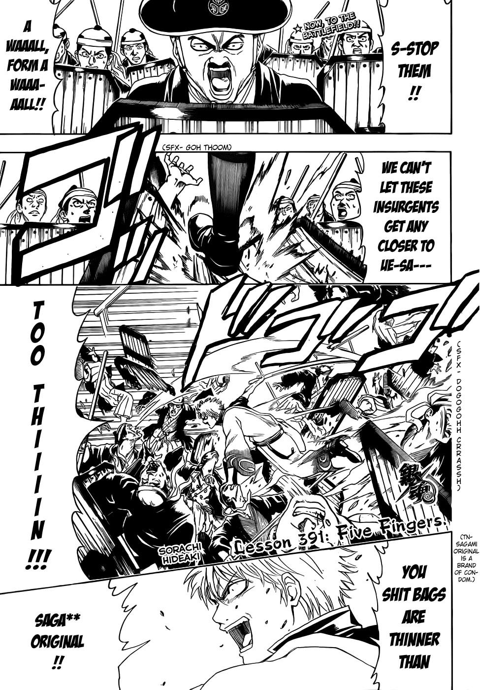 Gintama Chapter, 391 image 001