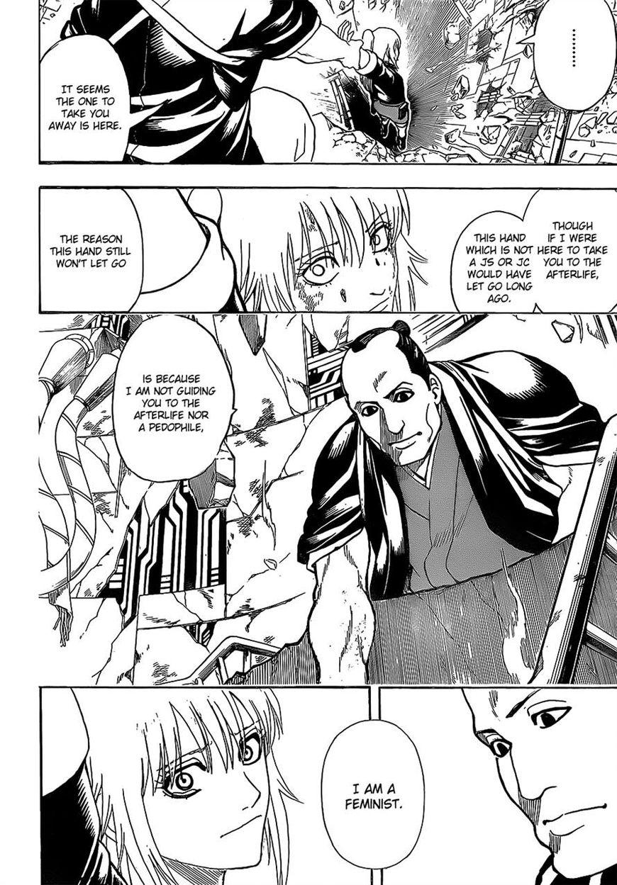 Gintama Chapter, 645 image 014
