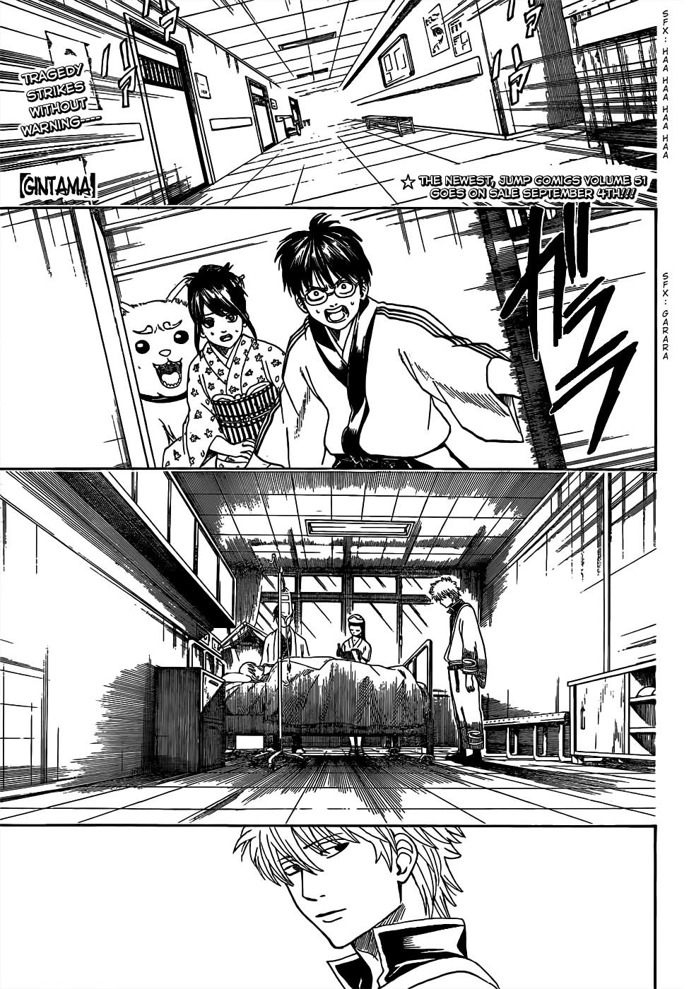Gintama Chapter, 458 image 001