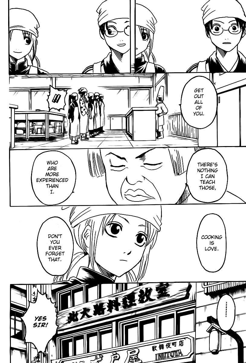 Gintama Chapter, 280 image 018