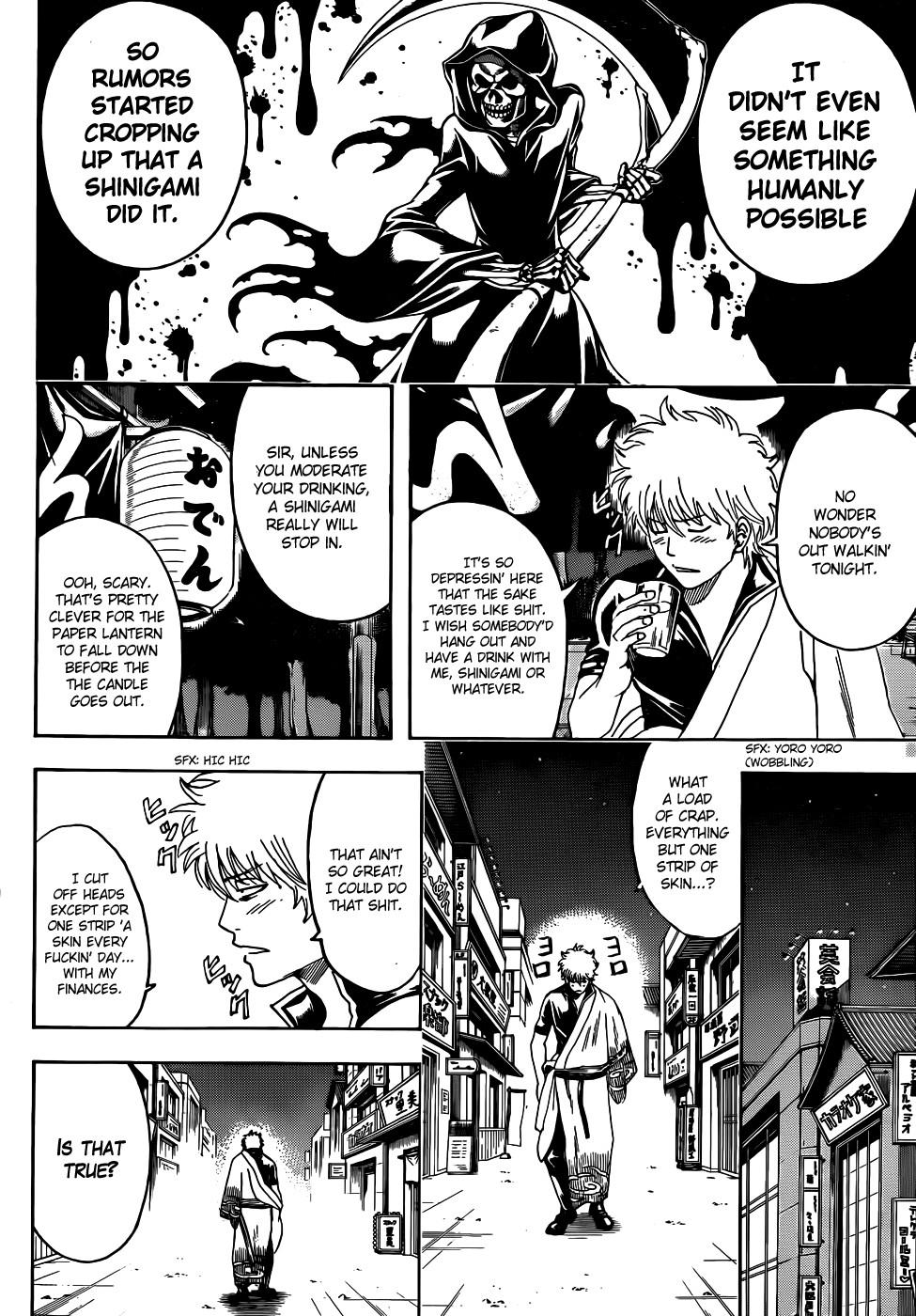 Gintama Chapter, 463 image 002