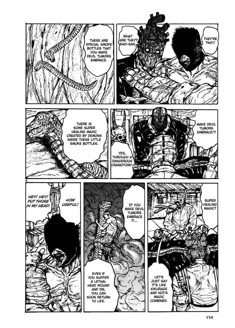 Dorohedoro, Chapter 108 image 009
