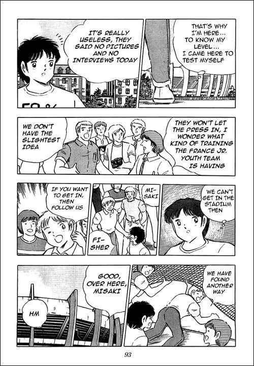 Captain Tsubasa, Chapter 89 image 026