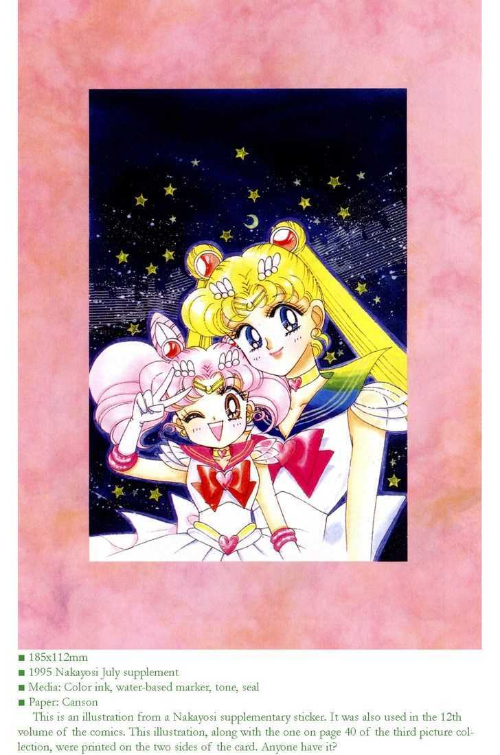 Sailor Moon, Cahpter 4 image 038