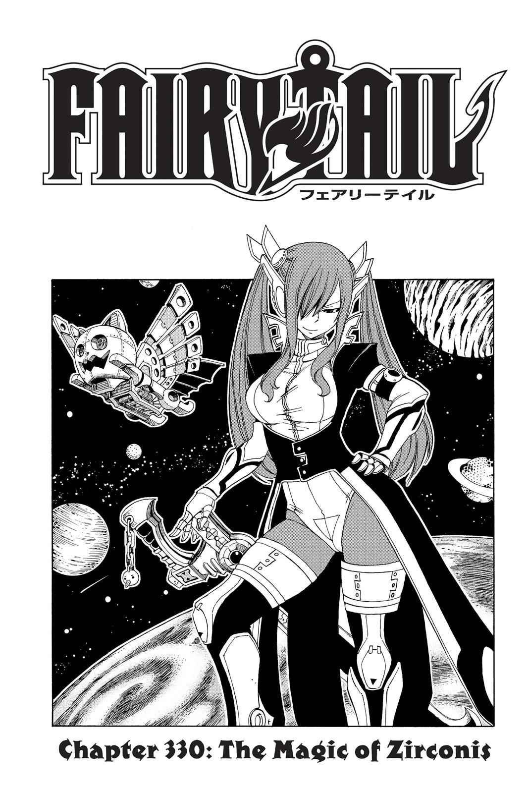 Chapter 330 image 001