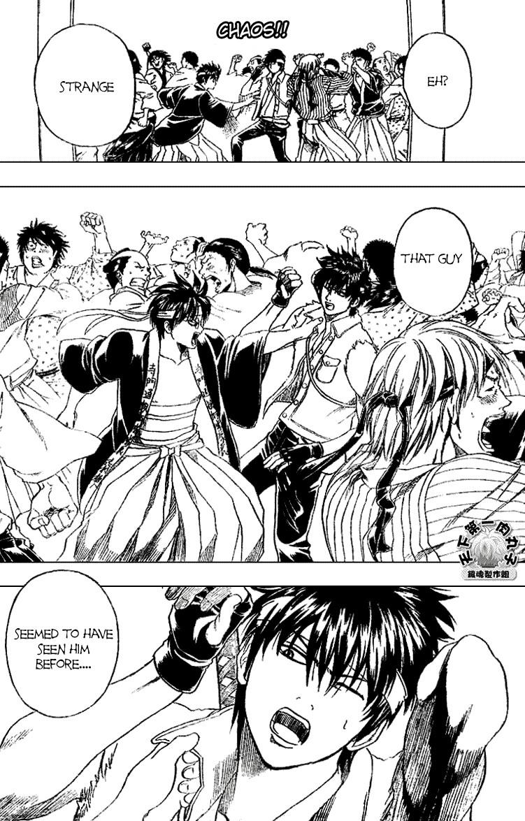 Gintama Chapter, 160 image 005