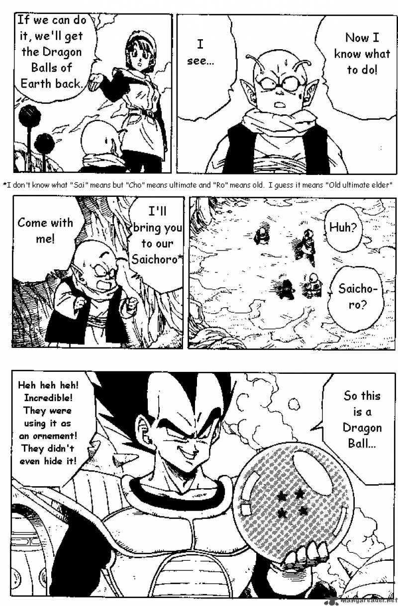 Dragon Ball, Chapter 259 image 014
