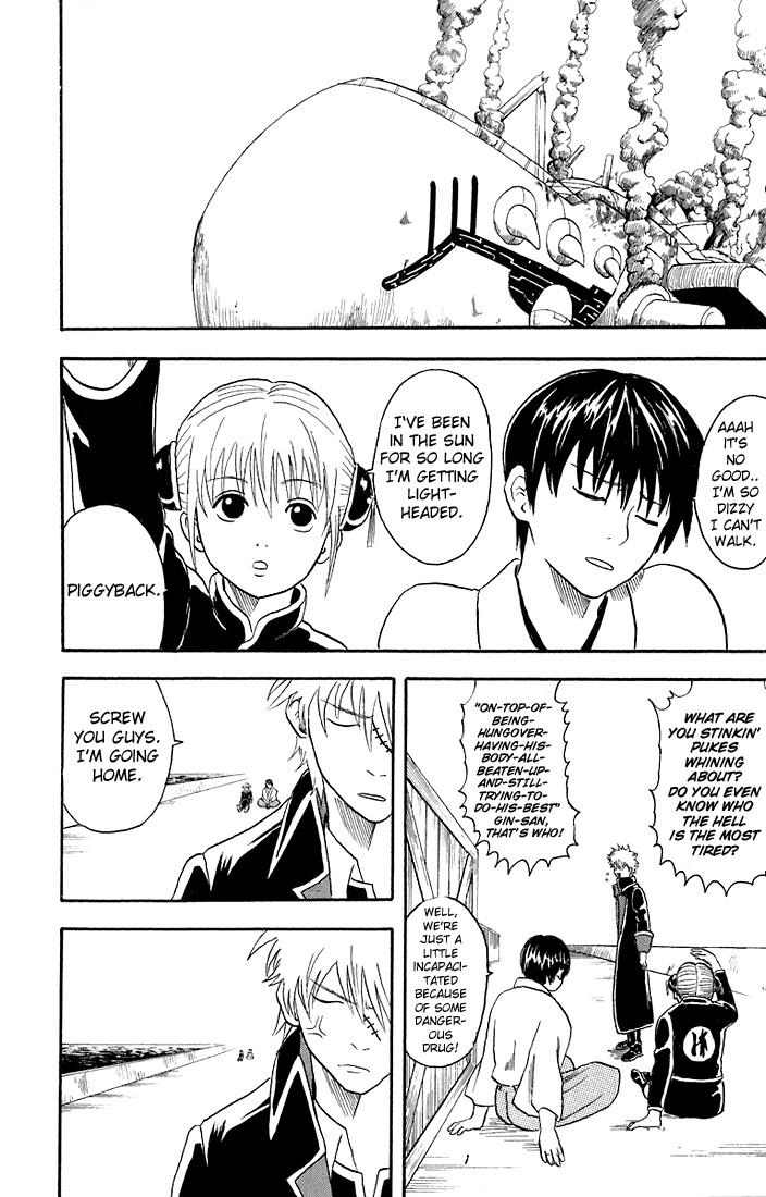 Gintama Chapter, 14 image 020