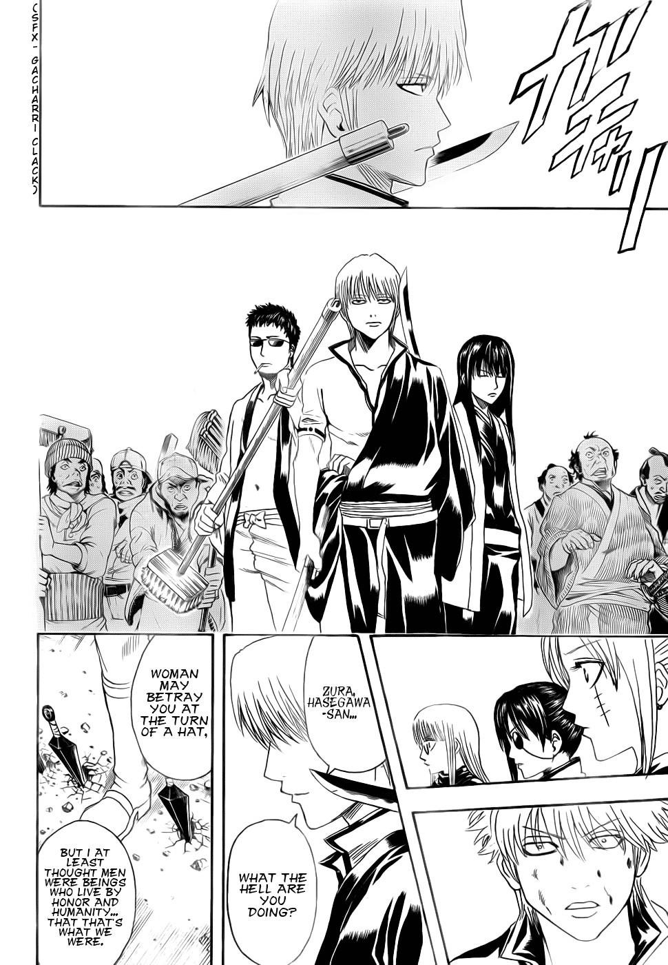 Gintama Chapter, 378 image 006