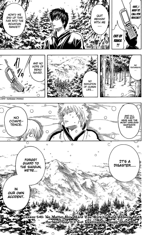 Gintama Chapter, 345 image 003
