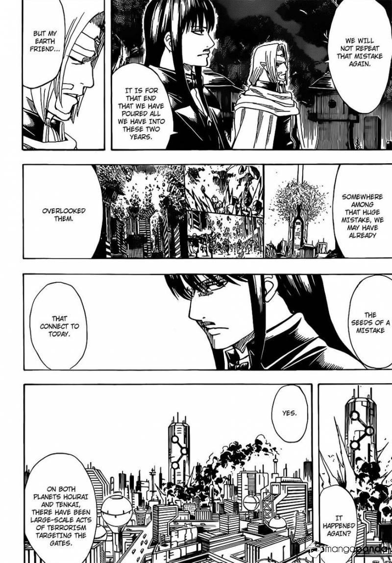 Gintama Chapter, 681 image 012