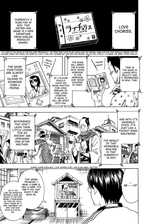 Gintama Chapter, 347 image 006