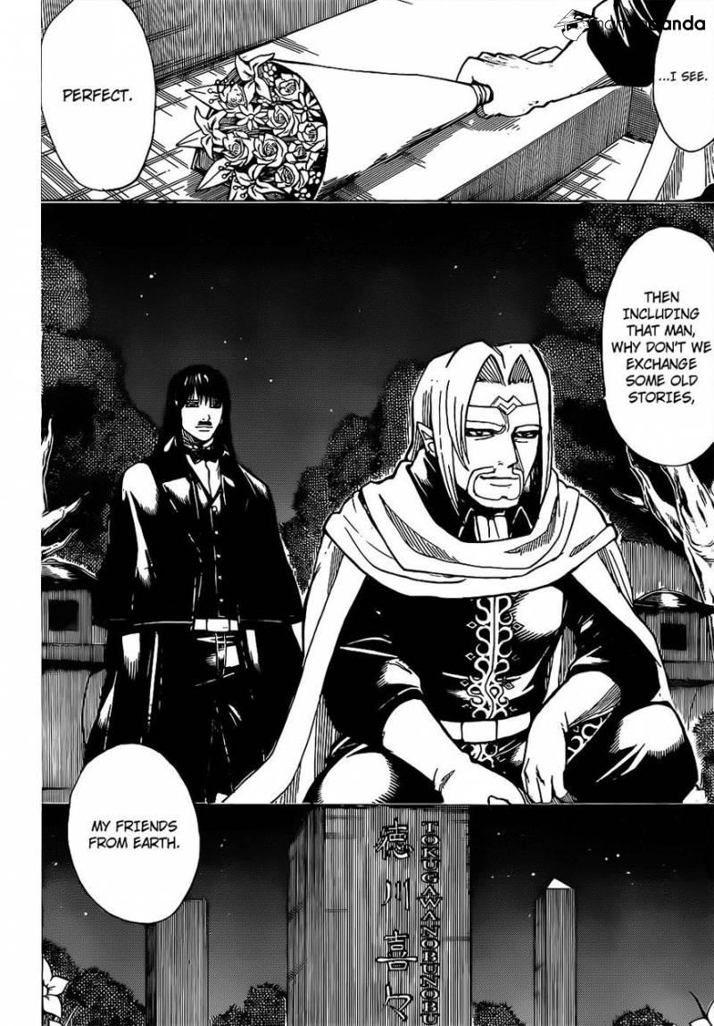 Gintama Chapter, 681 image 010